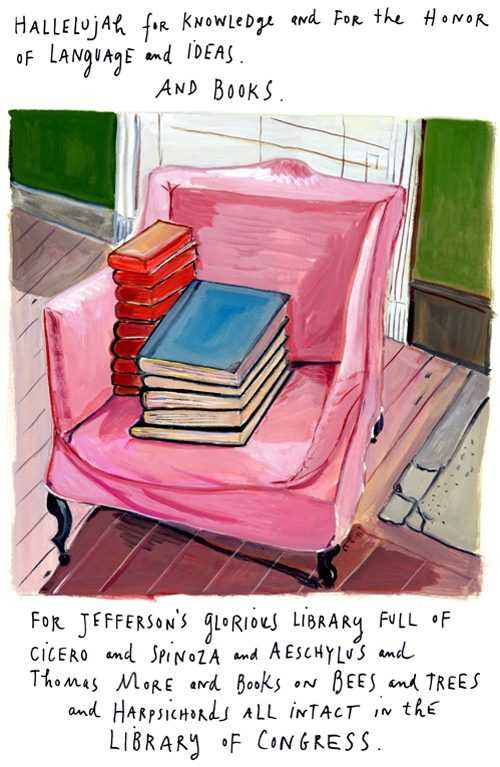 Maira Kalman: And the Pursuit of Happiness
